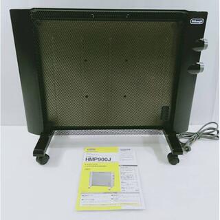 【美品】デロンギ  マイカパネルヒーター ブラック 2~6畳 HMP900J-B(電気ヒーター)