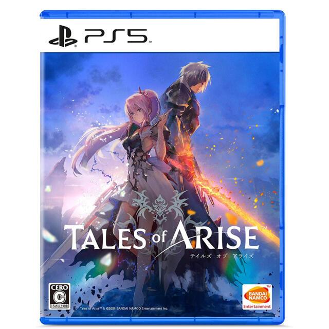 BANDAI NAMCO Entertainment(バンダイナムコエンターテインメント)のテイルズオブアライズ Tales of ARISE エンタメ/ホビーのゲームソフト/ゲーム機本体(その他)の商品写真