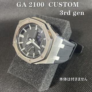 G-SHOCK - GA2100 カスタム ベゼル&ベルトセット