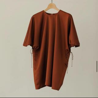 TODAYFUL - louren satin gather sleeve blouse