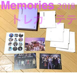 防弾少年団(BTS) - BTS MEMORIES 2018 Blu-ray