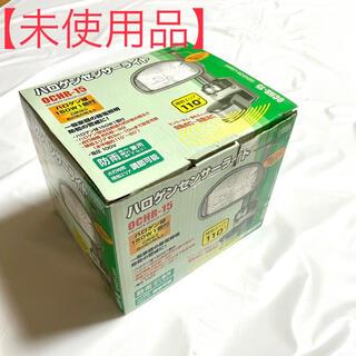 オーム電機 - 【未使用品/長期保管品】ハロゲンセンサーライト(OHM製/150W)