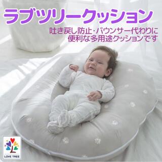 ラブツリークッション 新生児から ネンネアイテム