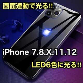 再入荷!売り切れ続出☆LED発光 6カラー 光るiPhoneケース!