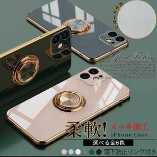 ★即購入OK★ゴールドリング付き iPhoneケース可愛い