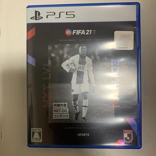 PlayStation - FIFA 21 NXT LVL EDITION PS5