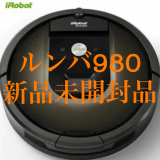iRobot - ルンバ980 アイロボット iRobot R980060