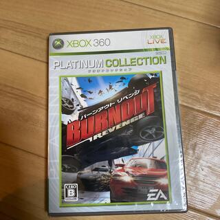 エックスボックス360(Xbox360)の【xbox360】バーンアウト リベンジ Xbox 360 プラチナコレクション(家庭用ゲームソフト)