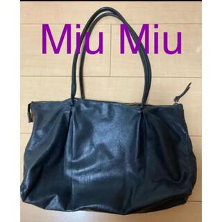 ミュウミュウ(miumiu)のMiu Miu ショルダーハンドバッグ 持ち手キズ(ハンドバッグ)