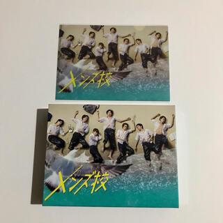 ジャニーズJr. - クリアファイル付★ メンズ校 DVD-BOX〈5枚組〉