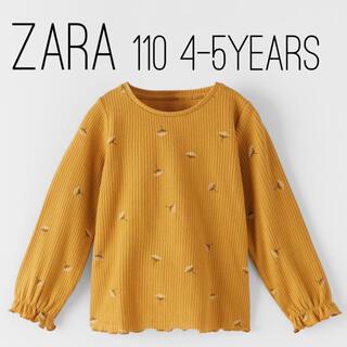 ZARA KIDS - ZARA ザラ ベビー キッズ リブ編みオープンニット Tシャツ オークル110