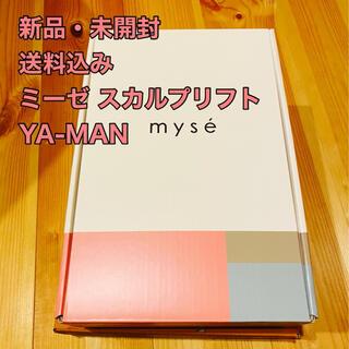 YA-MAN - ヤーマン YA-MAN ミーゼ スカルプリフト MS-80W