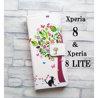 Xperia 8 エクスペリア 猫 蝶 手帳型 ケース カバー