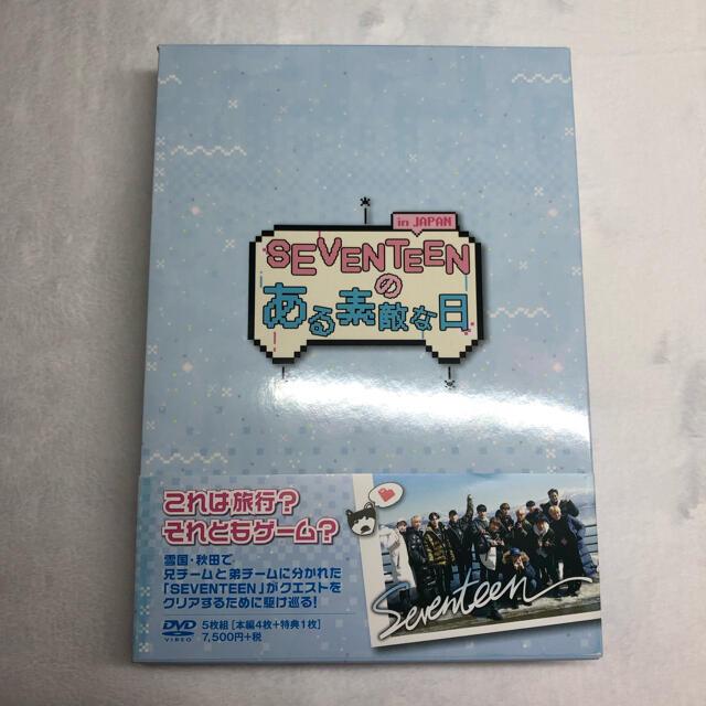 SEVENTEEN(セブンティーン)のSEVENTEENのある素敵な日 in JAPAN DVD 日本語字幕付き エンタメ/ホビーのDVD/ブルーレイ(アイドル)の商品写真
