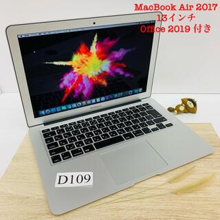 Mac (Apple) - MacBook Air 2017 13インチ Office 2019 付き