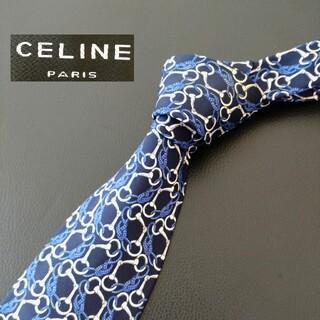 セリーヌ(celine)のCELINE セリーヌ ネクタイ 高級 シルク チェーン 鎖 裏地 ロゴマーク (ネクタイ)
