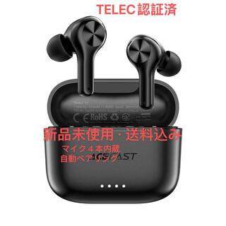 最新版Bluetooth 5.0 ワイヤレスイヤホン ノイズキャンセリング