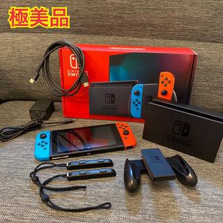 Nintendo Switch - Nintendo Switch  ニンテンドースイッチ 本体 美品