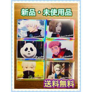集英社 - 【新品・未使用品】呪術廻戦 ROUND1 ホログラムステッカー