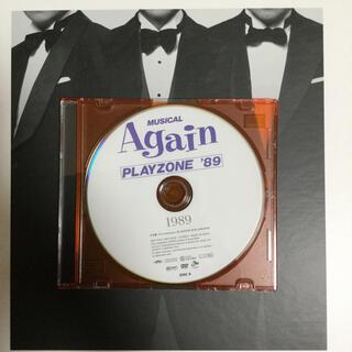 ショウネンタイ(少年隊)の少年隊 PLAYZONE 「Again」 1989(舞台/ミュージカル)
