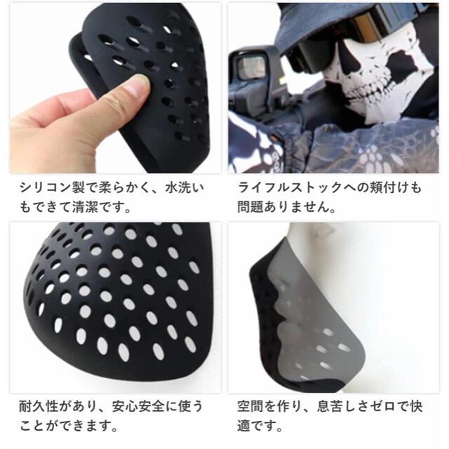 フェイスマスク シェルマスク サバゲーマスク UVカット【3枚セット】 エンタメ/ホビーのミリタリー(その他)の商品写真