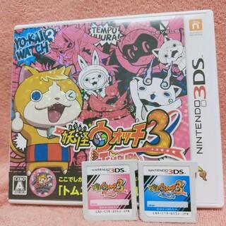 ニンテンドー3DS(ニンテンドー3DS)の妖怪ウォッチ3 テンプラ ケースあり妖怪ウォッチ3 スシ (携帯用ゲームソフト)