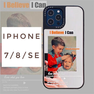 iPhone7/8/SE2 iPhoneケース 男の子 ミラー 鏡付き 韓国