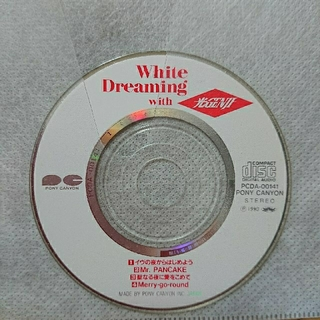 Johnny's - White Dreaming with 光GENJI