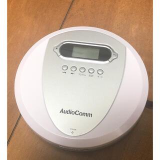 オーム電機 ポータブルCDプレイヤー PCDP