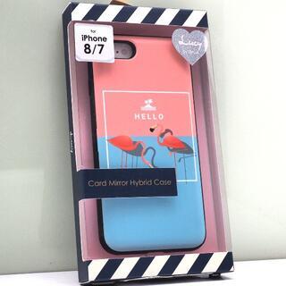 iPhone 8/7 用 ミラー付 カード収納 ハイブリッドケース ツートン
