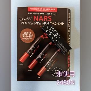 ナーズ(NARS)のNARS ベルベットマットリップペンシル 2488N(リップライナー)