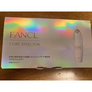 ファンケル(FANCL)のファンケル コアエフェクター サンプル(美容液)