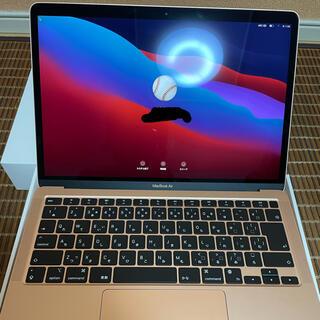 Apple - 最終値下げ!MacBook Air 2020 13インチ ゴールド 極美品⭐︎