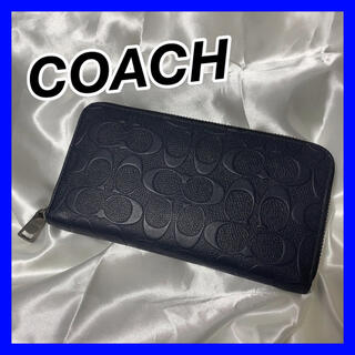COACH - COACH ラウンドファスナー 長財布 PVCレザー 正規品 極美品