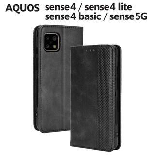 AQUOS sense4 sense4 lite sense5G センス4ケース