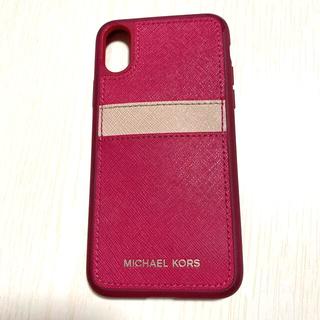 マイケルコース(Michael Kors)のiPhone  X ケース マイケルコース(iPhoneケース)