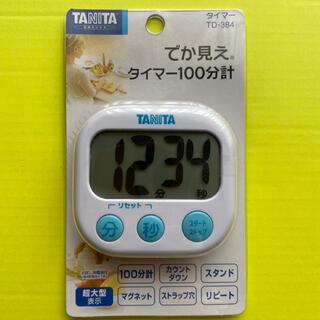 TANITA - タニタ キッチンタイマー