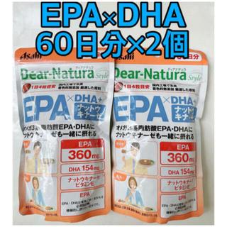 アサヒ - 【未開封】EPA×DHAサプリ 60日分×2個