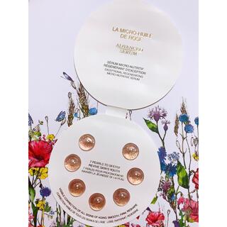 クリスチャンディオール(Christian Dior)のディオールプレステージ マイクロユイルドローズセラム(美容液)