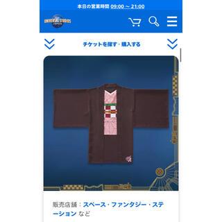 新品 USJ限定 鬼滅の刃禰豆子 羽織 コスプレ(衣装一式)