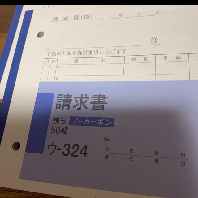 コクヨ(コクヨ)の請求書コクヨ5冊セット インテリア/住まい/日用品のオフィス用品(オフィス用品一般)の商品写真