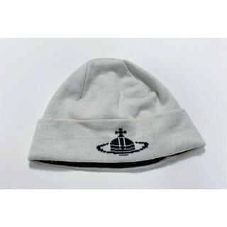 ヴィヴィアンウエストウッド(Vivienne Westwood)のニット帽 帽子 ホワイト(ニット帽/ビーニー)