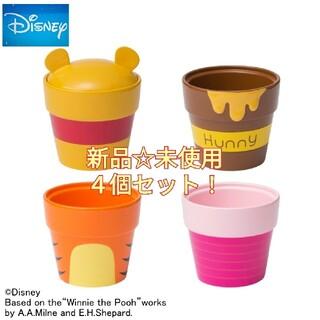 くまのプーさん - 新品 Disney ディズニー  プランターカバー  くまのプーさん&フレンズ