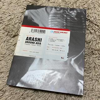 嵐 - 嵐 ARASHI AROUND ASIA【初回生産限定盤】DVD
