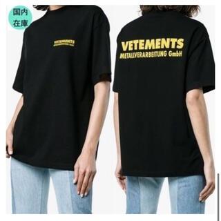 Balenciaga - vetements ヴェトモン Tシャツ