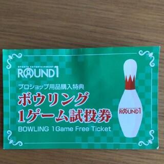 ラウンドワン  ボウリング1G試投券(ボウリング場)