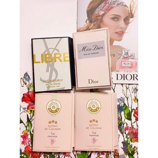 クリスチャンディオール(Christian Dior)の香水サンプルまとめ売り(香水(女性用))