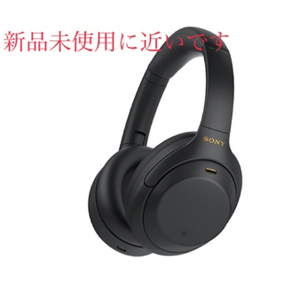 SONY - SONY ワイヤレスヘッドホン WH-1000XM4 ブラック