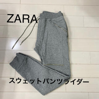 ZARA - ZARAMANスウェットパンツ