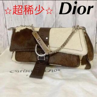クリスチャンディオール(Christian Dior)の希少【DIOR】ハラコ ショルダーバック (ショルダーバッグ)